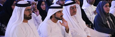 His Highness Sheikh Hamdan Bin Mohammed Bin Rashid Al Maktoum Launches Emirates Center for Government Knowledge at Mohammed Bin Rashid School of Government