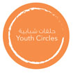 Youth circles 'Emirati Youth Empowerment in the Private Sector'