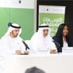 ​MBRSG's UAE Public Policy Forum to Discuss the Future of Education...