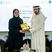 MBRSG Launches Book Titled Public Policies in the United Arab Emirates