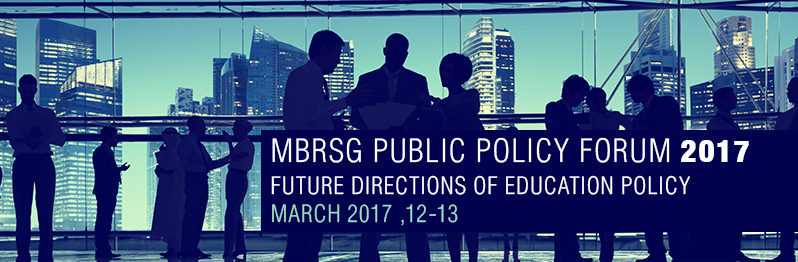 MBRSG Public Policy Forum