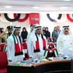 MBRSG Hosts National Day Forum