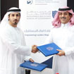 MBRSG Signs MoU with Arab Administrative Development Organization