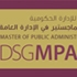 MBRSG Launches the Master's Program in Public Administration