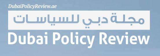 مجلة دبي للسياسات