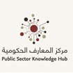 MBRSG Launched Public Sector Knowledge Hub