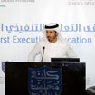 MBRSG Hosts First Executive Education Forum
