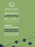 UAE Public Policy Forum 2018
