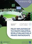 Policy Implications of the Fourth Industrial Revolution and PPPs
