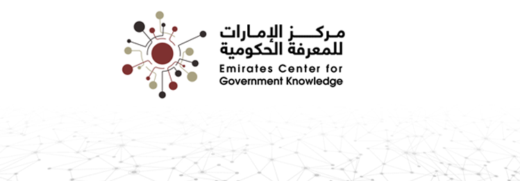 Emirates Center for Knowledge Hub