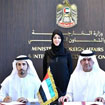 MOFAIC and MBRSG Sign MoU Promoting knowledge Sharing and Empowerme...