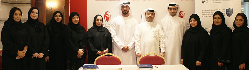 MBRSG Signs Agreement with Family Development Centers Department in...