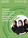 Towards Increasing the Emirati Women Participation Rate in the...