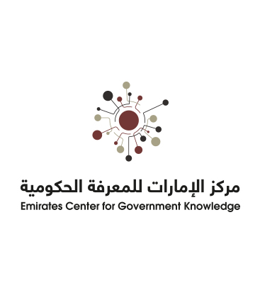 Emirates Center for Government Knowledge