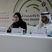 MBRSG Launches 4th UAE Public Policy Forum Titled 'Agile Government...