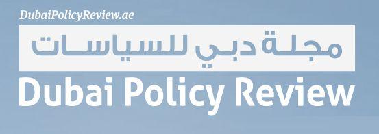 Dubai Policy Review