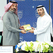 MBRSG, Saudi Arabia's Economic Cities Authority Sign Agreement to...
