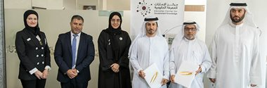 Emirates Centre for Government Knowledge Signs Strategic Partnership with Hamdan bin Rashid Al Maktoum Foundation for Distinguished Academic Performance