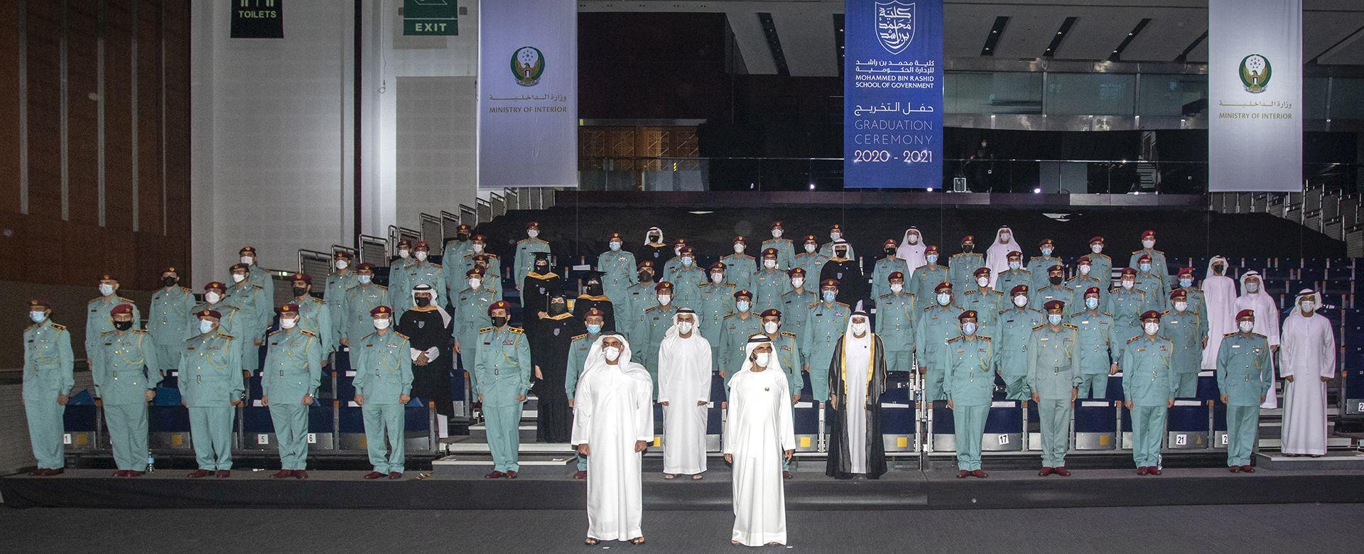 حفل تخريج كلية محمد بن راشد للإدارة الحكومية 2020-2021