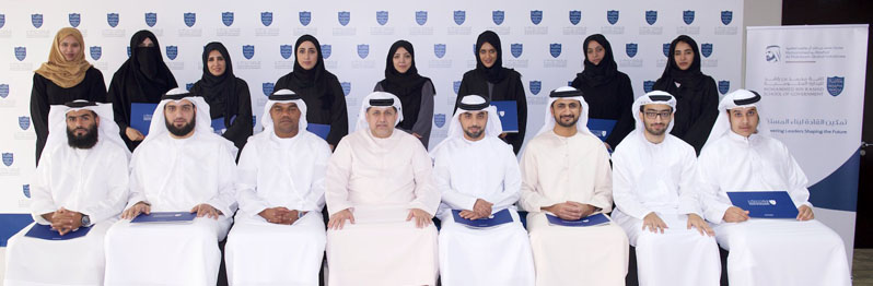 MBRSG Debuts 1st Professional Diploma in Customer Happiness