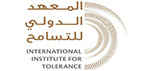 International institute for tolerance logo