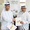 Emirates Centre for Government Knowledge Signs Strategic Partnershi...