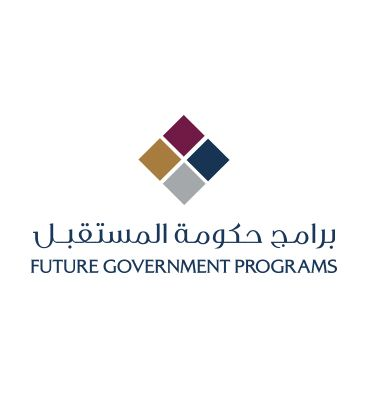 Future Government Programs