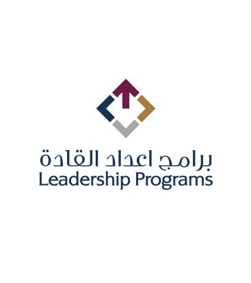 Leadership Program